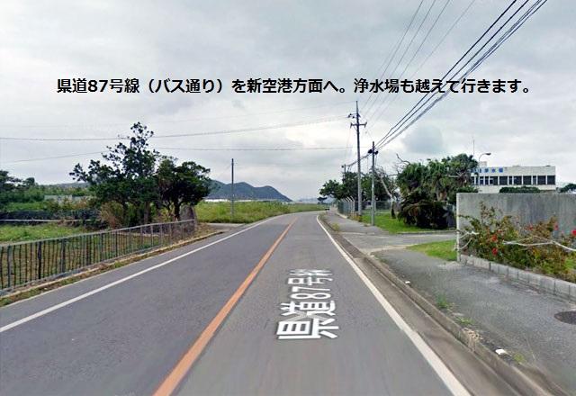 road01a