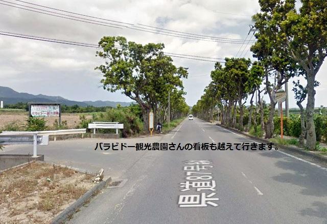 road02a