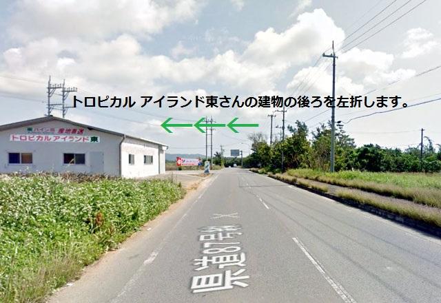 road03a