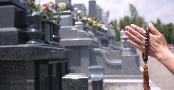 墓石の価格だけではない。お墓を建てる時に掛かる費用