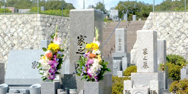 お墓を新しく建てる手順。まず知っておくべき基礎知識