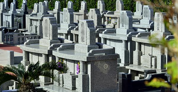 沖縄でのお墓、個人墓地と霊園のメリット、デメリット