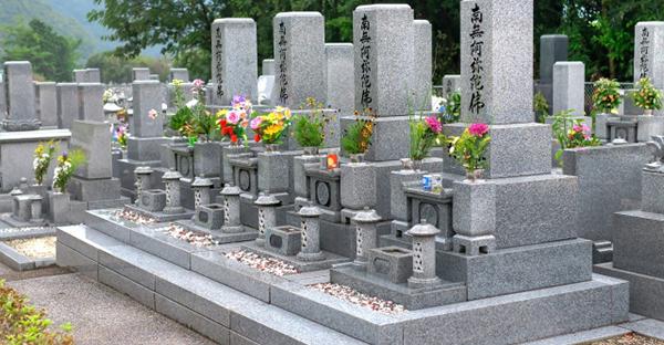 改葬や墓じまいに掛かる費用。押えたい6つの目安