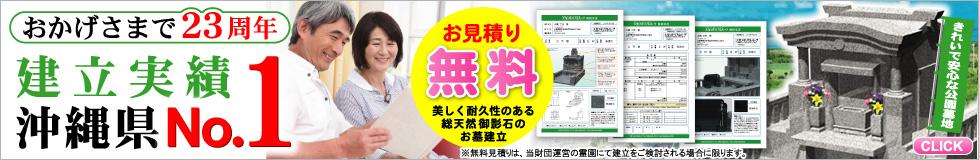 boseki_2017_banner