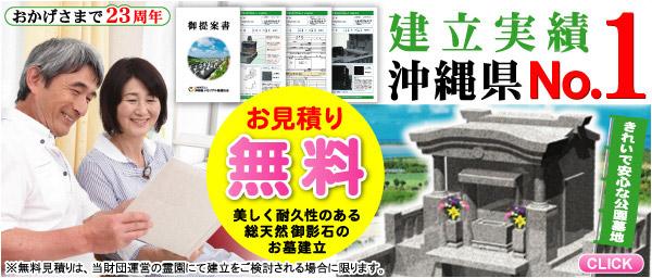 boseki_2017_banner2_sp