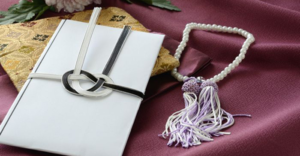 お香典の準備は宗旨宗派も意識。理解すべき3つの基本