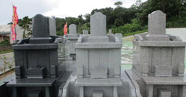 沖縄で生前墓、終活で建てるなら。スムーズに進む手順