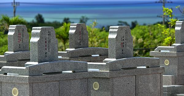 沖縄で生前墓、終活で選ぶ。自分らしく選ぶ5つの体験談