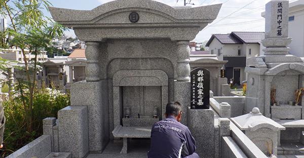 沖縄での納骨トラブル。お墓にまつわる5つの注意点
