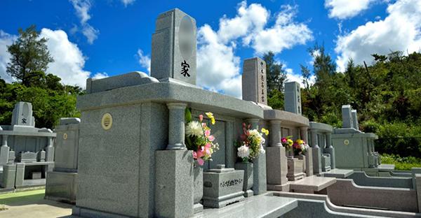 沖縄での終活、お墓選び。こだわって選ぶ自分らしい選択