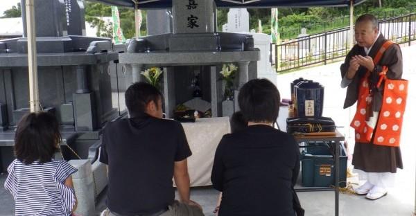 沖縄の霊園、納骨の手順。施主が進めるための基礎知識