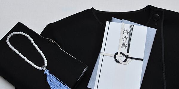 沖縄の葬儀の服装。日ごろから準備したい服と小物