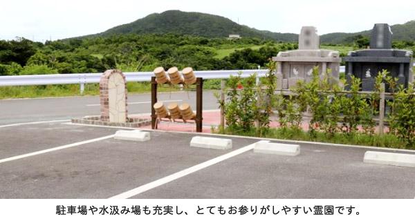 ishigaki0706_park