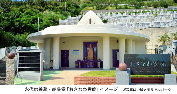 ishigaki0706_reibyou
