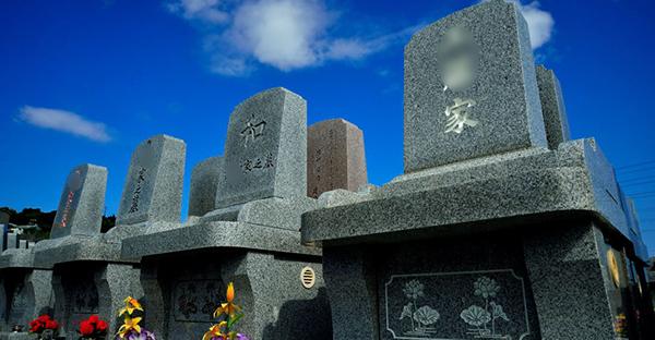 沖縄でお墓を建てる。スムーズに進める5つの手順