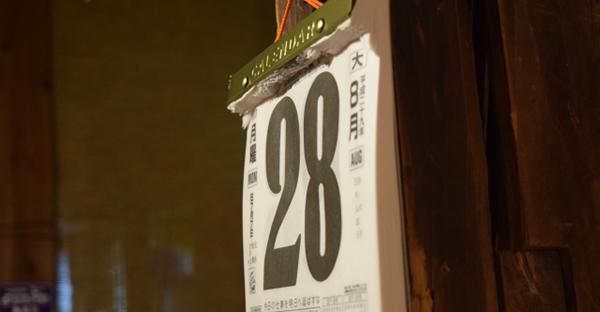 沖縄のお盆は旧暦で。初めてなら押さえたい基本の流れ