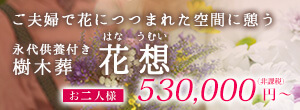 guidebook_banner_sp