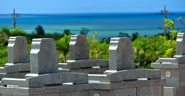 沖縄で永代供養墓を建てる。購入するまでの5つの手順