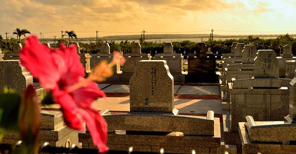 沖縄で永代供養墓を選ぶ注意点。事前に知りたい事柄