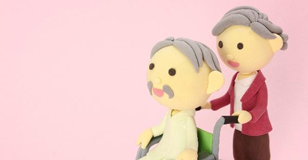 老後の介護費用が気になる☆知っておくと安心の豆知識