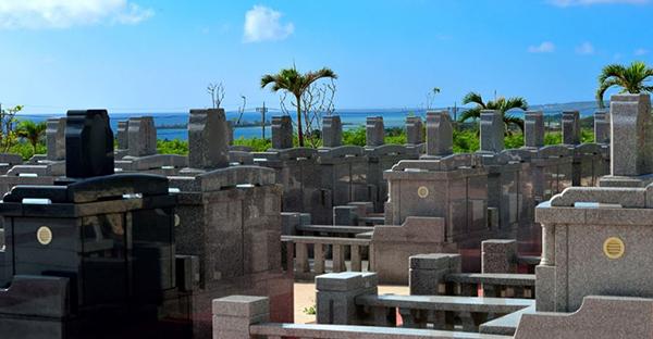 沖縄で墓地を選ぶ基礎知識。決める前のチェック事項とは