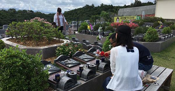沖縄の永代供養はニーズに合わせて。選ぶ5つの種類と特徴