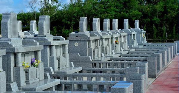 【沖縄のお墓】個人墓地のお墓と霊園のお墓、現代事情