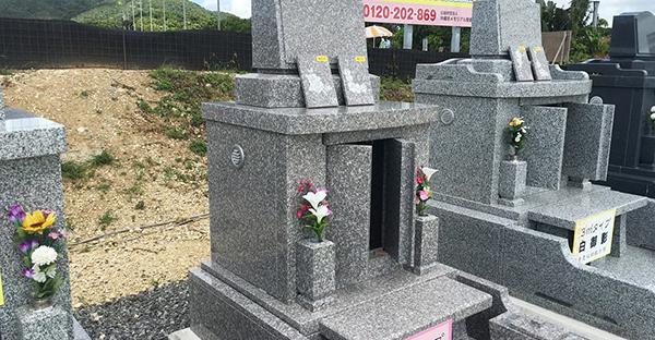 【沖縄のお墓】破風墓に亀甲墓、需要の高い5つのスタイル