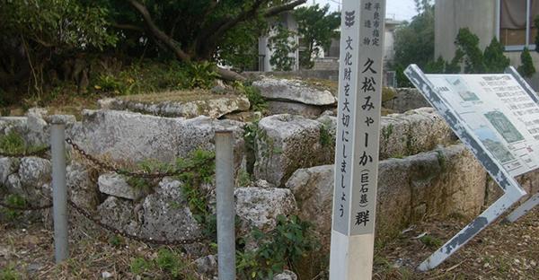宮古島のお墓を巡る。宮古の栄枯盛衰を想うお墓たち