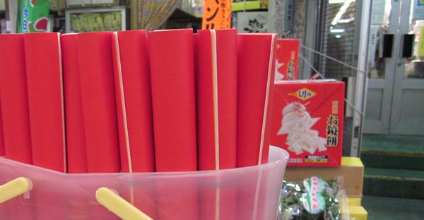 【沖縄の昔話】旧正月に敷く三色の色紙、ウカリーの物語