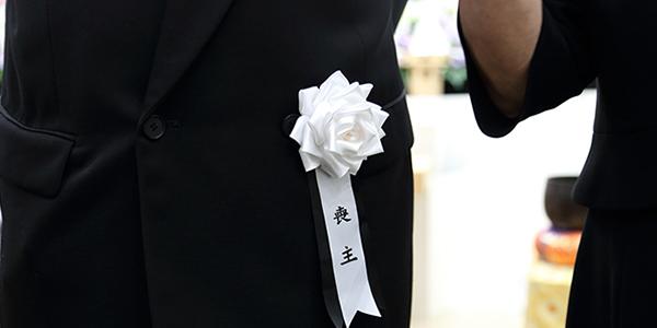 喪主の挨拶、基本と文例。突然の葬儀も慌てない5つの知識