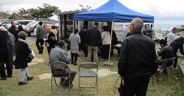 沖縄に残るヤマドゥミ・ウミドゥミとは。旧暦4月の物忌み