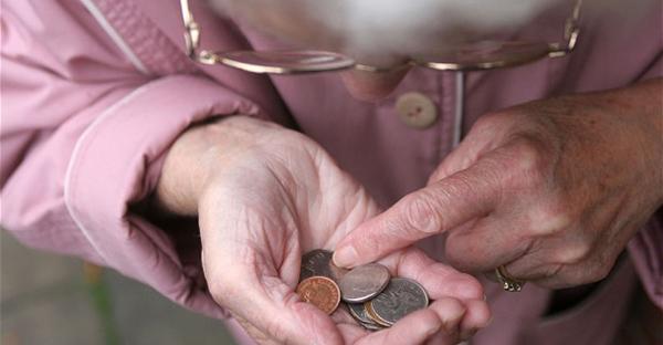 老後資金をせっかく貯めたのに…。子どもに捧げた体験談