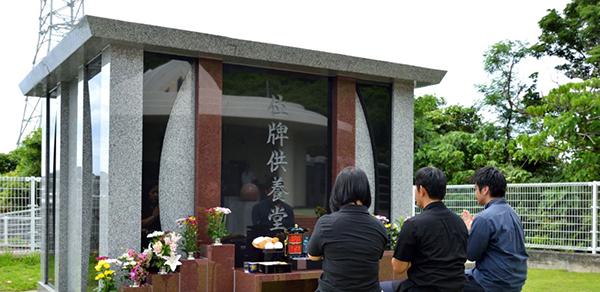 沖縄でも増えた納骨堂。納骨式で行う拝みとグイス