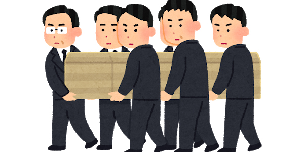 沖縄の葬儀、出棺後の悪霊祓い。「ムヌウーイ」の進め方