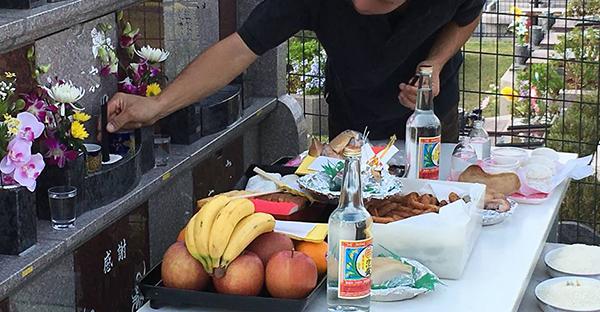 沖縄に残る「お墓の年忌」☆北部南部、各地で違う慣習