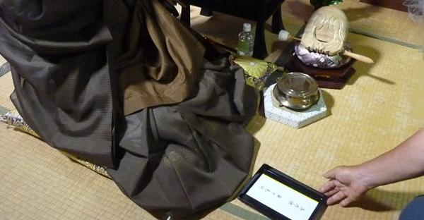 沖縄の三十三年忌☆最後のスーコー3つの特徴