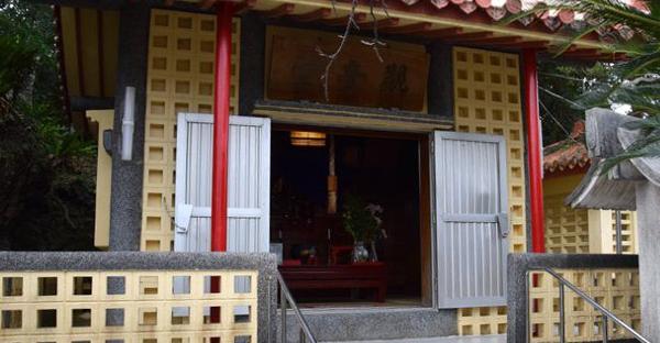 沖縄の観音堂巡り☆子どもの健康を祈願する観音堂