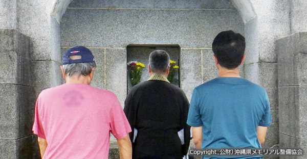 沖縄のお墓は「ユンヂチ」に建てる。その理由とは