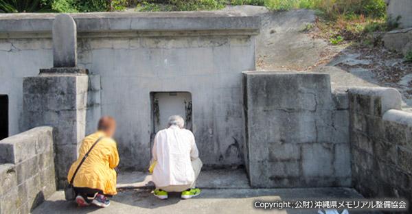 沖縄のお墓、継承問題☆本州との違いに見る3つの解決策