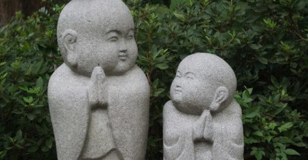 【沖縄の御願】ヒヌカンの拝みで唱える「グイス」とは